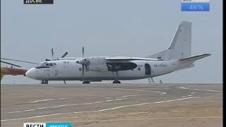 Субсидируемые рейсы запустили из Улан Удэ в Иркутск и Усть Кут