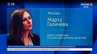Контролирующие органы России провели масштабную проверку качества хлеба