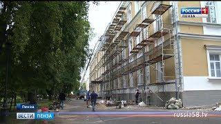 Старейшая гимназия Пензы будет капитально отремонтирована к учебному году