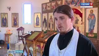 В Пермь привезли мощи Николая Чудотворца и Иоанна Крестителя