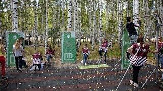 Жителей Нижневартовска ждут на сдачу норм ГТО