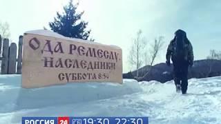"""Анонс: фильм Натальи Ковальчук """"Ода ремеслу. Наследники"""""""