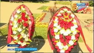 Сегодня в День памяти и скорби в Астрахани возлагали цветы и венки к мемориалам Воинской славы