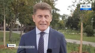 «Вести: Приморье. События недели» от 30 сентября 2018 года