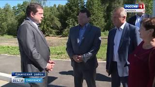 Глава Смоленского региона проинспектировал развитие инфраструктуры Ворги