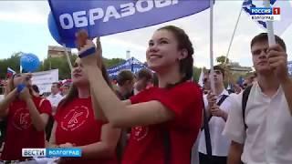 Вести-Волгоград. Выпуск 27.11.18 (21:45)