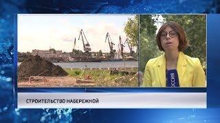 Строительство набережной в Череповце завершат к концу сентября