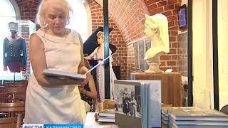 Во Фридландских воротах прошла торжественная презентация книги краеведа Владимира Воронова