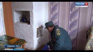 В Марийской республике сотрудники Госпожнадзора проверяют дома, в которых используются печи