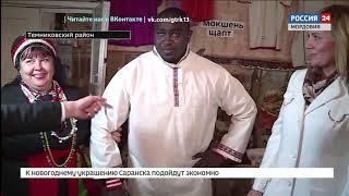 В Темниковском районе прошел гастрономический фестиваль