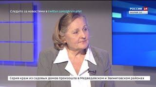 Россия 24. Интервью 13 02 2018