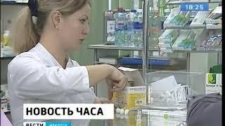 Запретить рекламу леденцов от боли в горле предложили в Минздраве