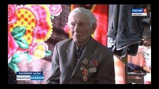 Труженик тыла из Кирова.  08.02.2018