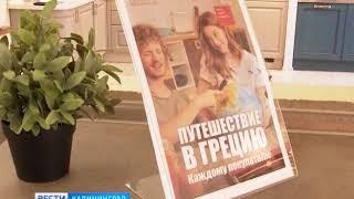 Калининградцы заказали кухню за 230 тысяч рублей, но остались без мебели и денег