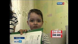 Чтобы дышать: маленькому жителю Ростовской области срочно нужны деньги на ингаляции