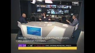 ИНТЕРВЬЮ: А. Кулеш и С. Толмачев о повышении пенсионного возраста