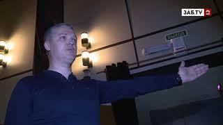 ЗабТВ проверил готовность кинотеатров к экстренным ситуациям