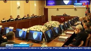 Заседание антитеррористического комитета под председательством директора ФСБ России А.Бортникова ...