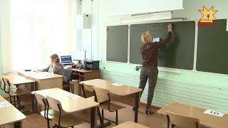 Российские школьники сдали ЕГЭ поматематике.