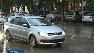 Сегодня вечером в Ростове и области возможна гроза и шквалистый ветер