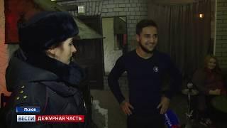 Вести.Дежурная часть.Псков 30.11.2018