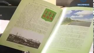 В поездах будут показывать фильмы о Пензенской области