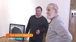 Анонс Юбилей Владимира Иваненко