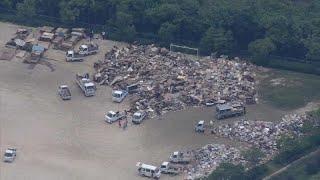 Наводнение в Японии: последствия