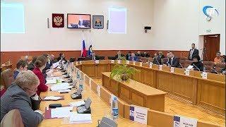 Состоялось заседание Думы Великого Новгорода