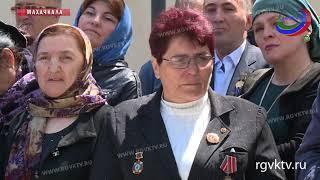 Траурный митинг памяти жертв аварии на Чернобыльской АЭС прошел в столице Дагестана