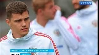 Роман Зобнин из Иркутска стал лучшим игроком сборной России в матче с Уругваем
