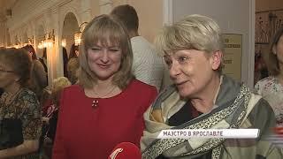 Оркестр Мариинского театра во главе с Валерием Гергиевым поразил ярославцев концертной программой
