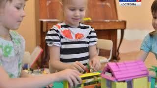 Костромских ребятишек начинают готовить к будущим профессиям уже с детсадовской скамьи