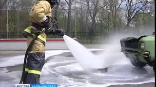 Пожарная охрана России отметит 369 лет со дня образования