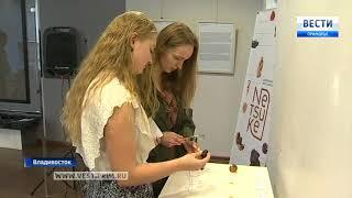Выставка нэцкэ открылась во Владивостоке