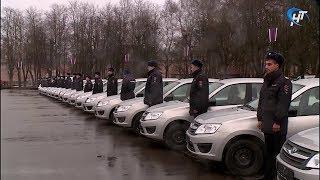 В честь Дня МВД новгородские полицейские получили 20 новых автомобилей