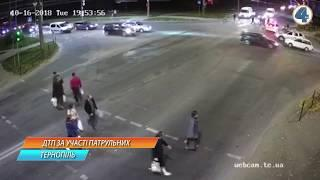 Патрульні Тернополя їхали на перекриття дороги, але потрапили у ДТП