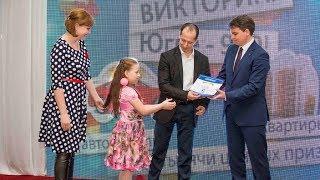 Детская вера в чудо помогла сургутянам выиграть ценные подарки викторины «Югре-900!»