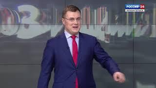 «Позиция» от 25.10.2018 г. «Ломоносов» — лидер гонки за место на фасаде Архангельского аэропорта