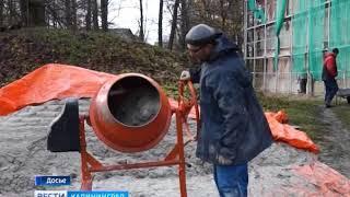 В Краснознаменске и Славске завершен ремонт фасадов больниц