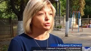 Детский сад на Родищева закрыт из за аварийного состояния