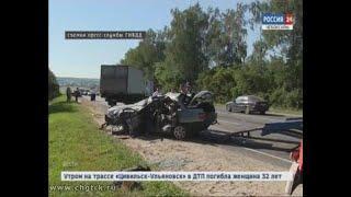 На дороге «Цивильск-Ульяновск» произошло смертельное ДТП с участием детей