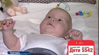 Маленький Костя Столяров нуждается в вашей помощи