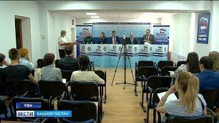 В Уфе прошли дебаты участников голосования партии «Единая Россия» на выдвижение в Госсобрание