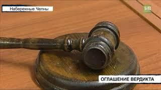 Обвинили в покушении на убийство малолетнего ребёнка - ТНВ