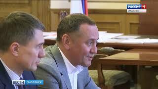 Смоленский губернатор встретился с вице-президентом первого банка страны