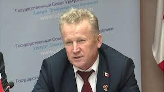 25 10 2018 Закон о сборе валежника планирует принять Госсовет Удмуртии