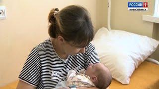Новосибирские врачи спасли новорожденного с пороком сердца