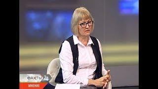 07.11.18 «Факты. Мнение». Елена Шелеметьева