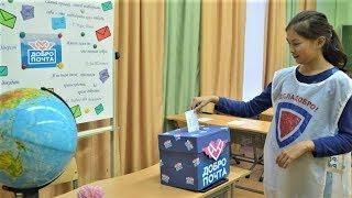 Югорчане могут отправить добрые письма тяжелобольным детям